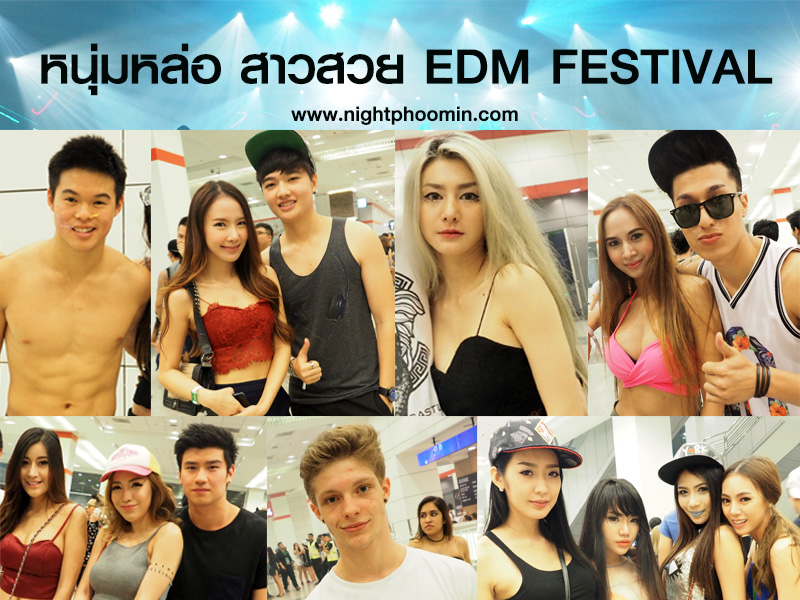 รีวิว, คอนเสิร์ต, togerther festival, ultra thailand, edm,pantip,hardwell, steve aoli, vinai,บล็อกเกอร์,บล็อกเกอร์ผู้ชาย, เทสกาลดนตรี, อิเลคทรอนิค,electronic dance music