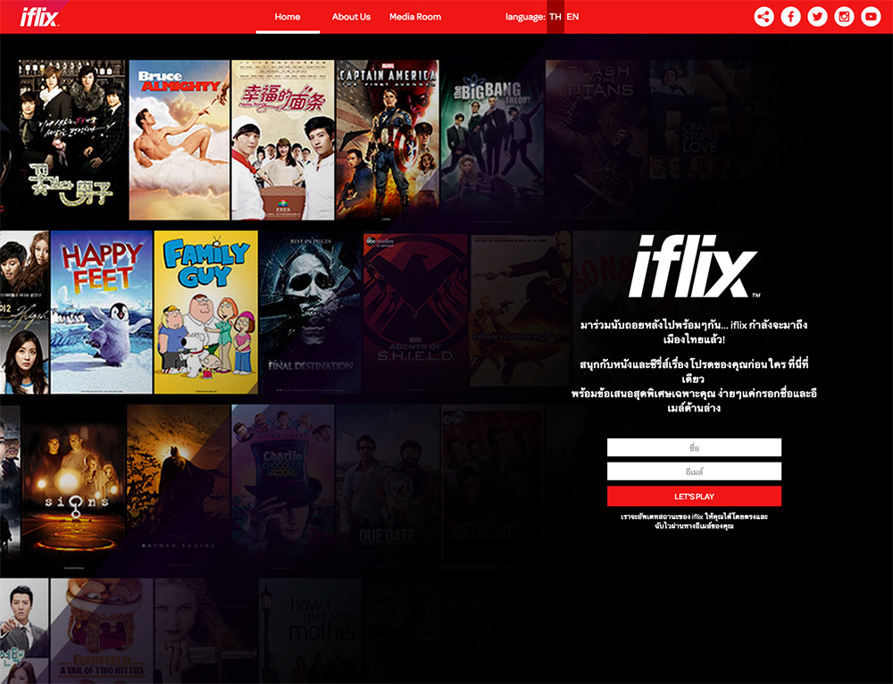 review, iflix, รีวิว, movie, blogger, lifestyle blogger, บล็อกเกอร์, บล็อกเกอร์ผู้ชาย, ภาพยนตร์, หนัง, พันทิป,pantip