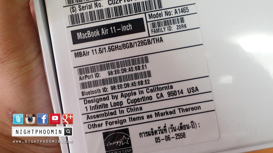 Apple-Store-12, apple store, apple store online, custom to order, macbook air, macbook, macbook pro, blogger, review, vlog, unboxing, รีวิว, สั่งซื้อ, พันทิป, pantip, บล็อกเกอร์, บล็อกเกอร์ผู้ชาย, istudio,