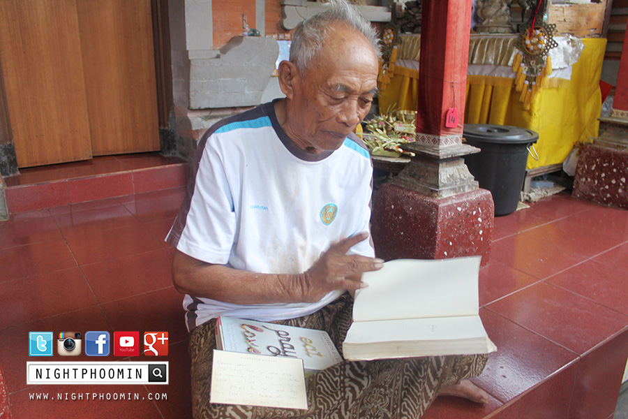 บาหลี, อินโดนีเซีย, Elizabeth Gilbert, eat pray love, movie, book, ketut liyer, julia roberts, travel, bali, indonesia, travel blogger, บล็อกเกอร์ท่องเที่ยว, รีวิว, review, พันทิป, pantip, blogger,