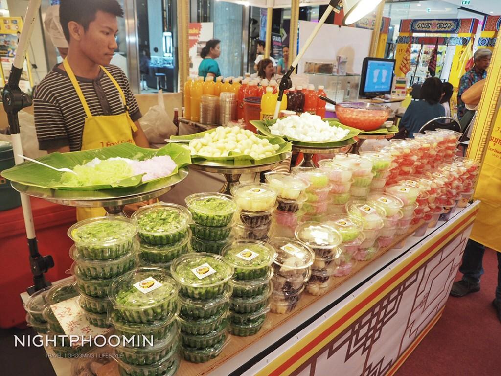 เทศกาลกินเจ, อาหารเจ, กินเจ, food blogger, บล็อกเกอร์, บล็อกเกอร์ผู้ชาย, รีวิว, review, pantip, พันทิป