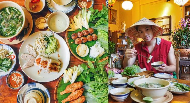 Saigon-recipe1