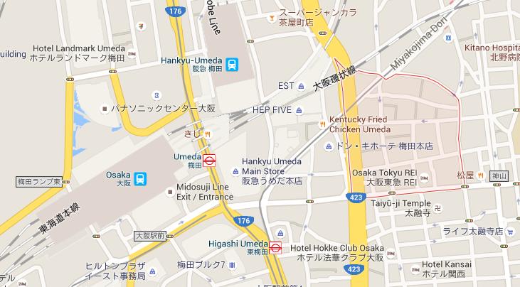 Doyamacho Osaka