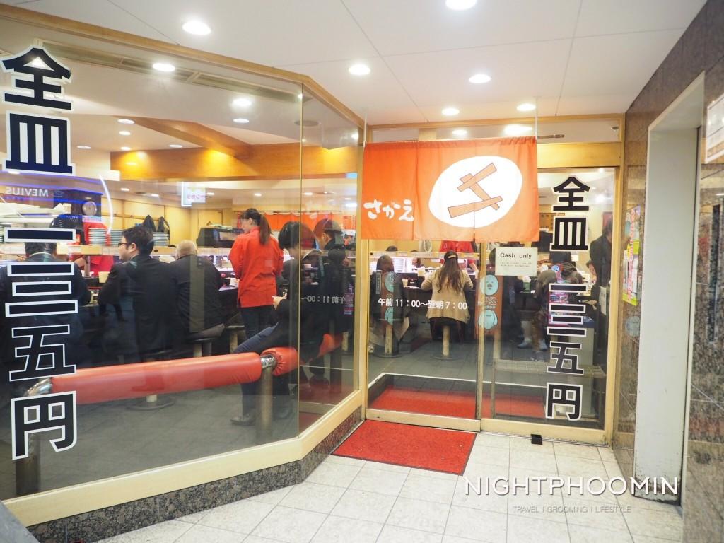 Osaka, โอซาก้า, doyamacho, Japan, ญี่ปุ่น, ท่องเที่ยว,travel, รีวิว, pantip, พันทิป, review, blogger, บล็อกเกอร์, บล็อกเกอร์ผู้ชาย,บล็อกเกอร์ท่องเที่ยว, travel blogger