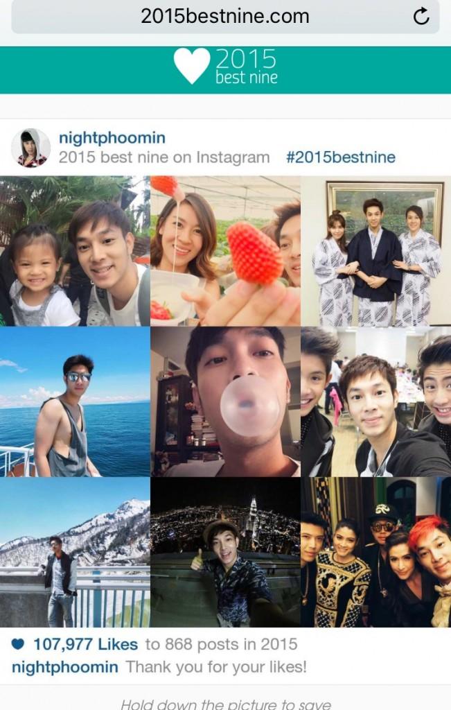2015bestnine, lifestyle, lifestyle blogger, บล็อกเกอร์, บล็อกเกอร์ผู้ชาย, รีวิว, review, pantip, พันทิป