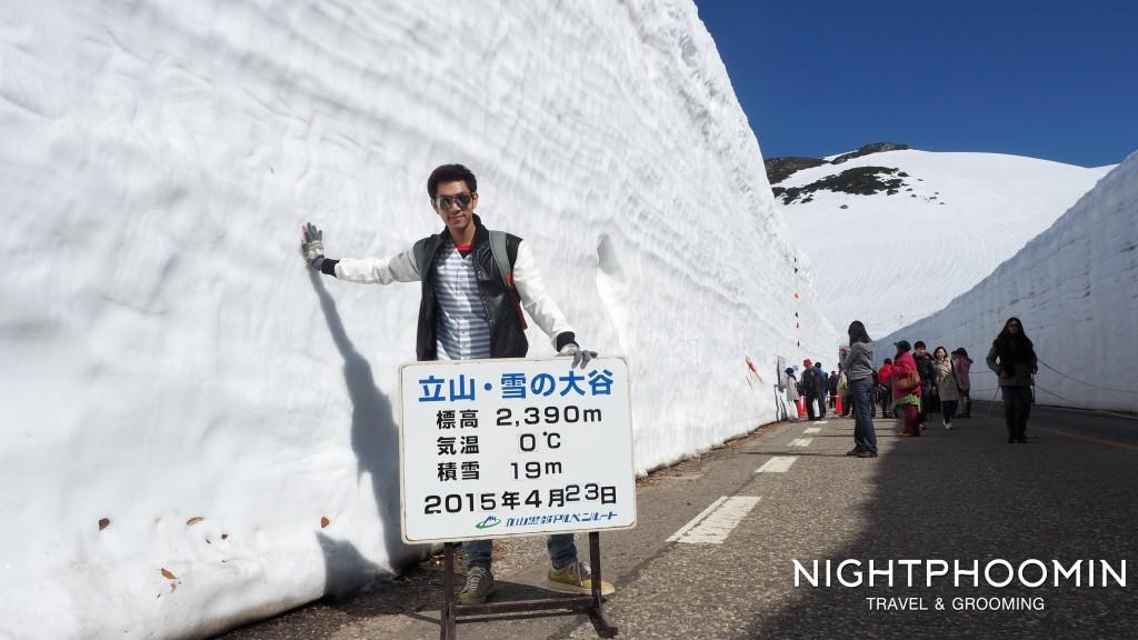 Japan alps Japan
