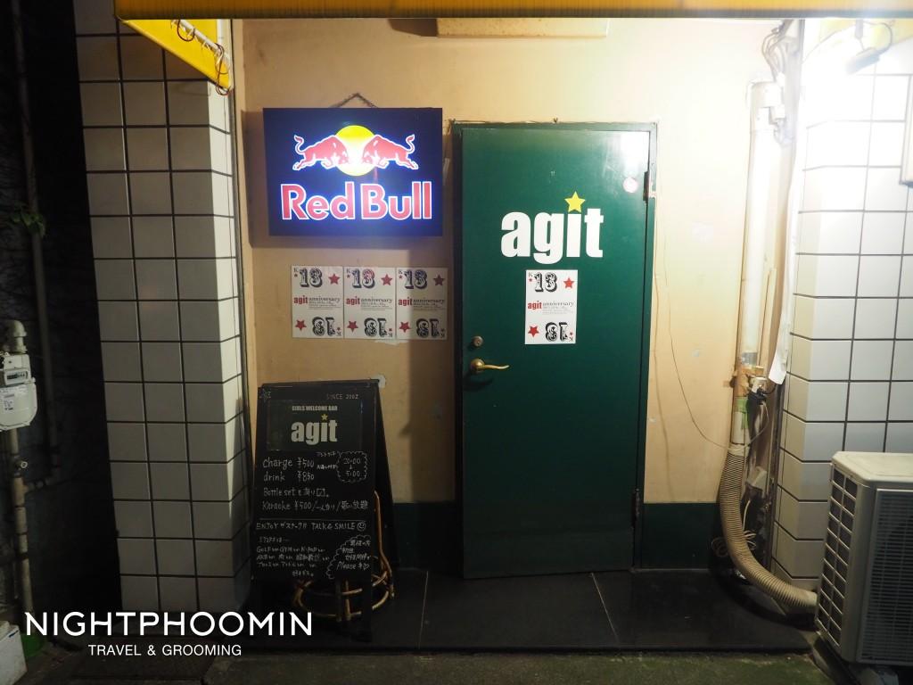 โตเกียว, ญี่ปุ่น shinjuku, shinjuku 2chome, ชินจูกุ, japan, tokyo, , ท่องเที่ยว,travel, รีวิว, pantip, พันทิป, review, blogger, บล็อกเกอร์, บล็อกเกอร์ผู้ชาย,บล็อกเกอร์ท่องเที่ยว, travel blogger