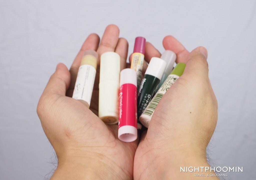 ริมฝีปาก, ลิปมัน, lip balm, beauty blogger, men's grooming, blogger, บิวตี้บล็อกเกอร์, บล็อกเกอร์ผู้ชาย, รีวิว, พันทิป, pantip, review