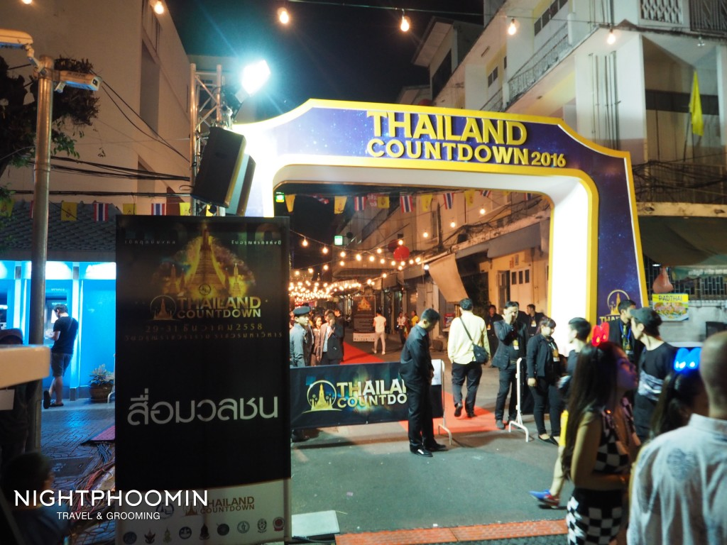 การท่องเที่ยวแห่งประเทศไทย, กรุงเทพมหานคร,ประเทศไทย, Bangkok, Thailand , ท่องเที่ยว,travel, รีวิว, pantip, พันทิป, review, blogger, บล็อกเกอร์, บล็อกเกอร์ผู้ชาย,บล็อกเกอร์ท่องเที่ยว, travel blogger
