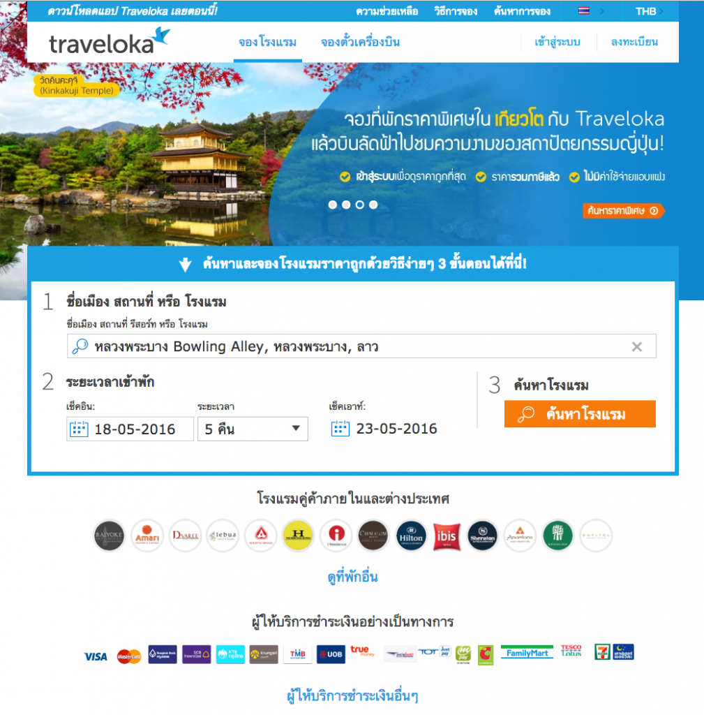 Traveloka 5