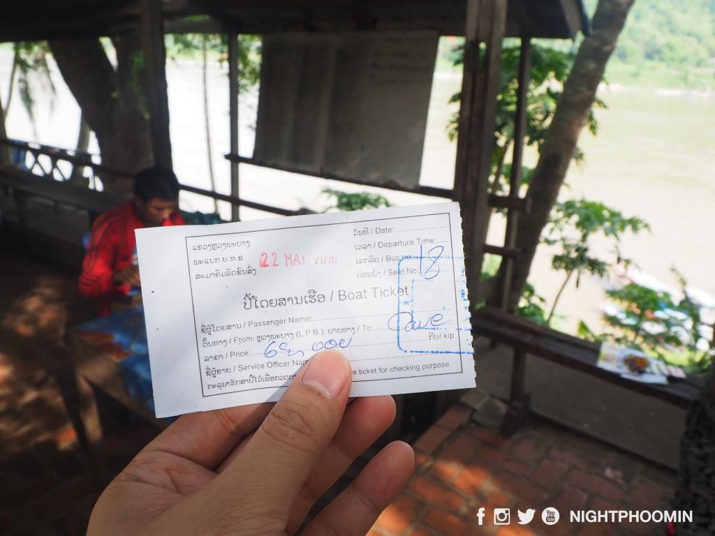 Luang Prabang หลวงพระบาง nightphoomin 148