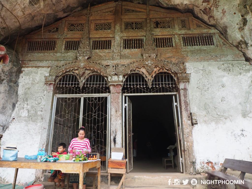 Luang Prabang หลวงพระบาง nightphoomin 151