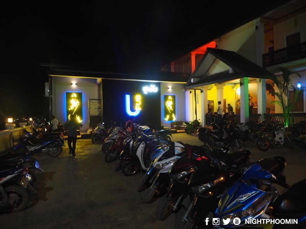 Luang Prabang หลวงพระบาง nightphoomin 163