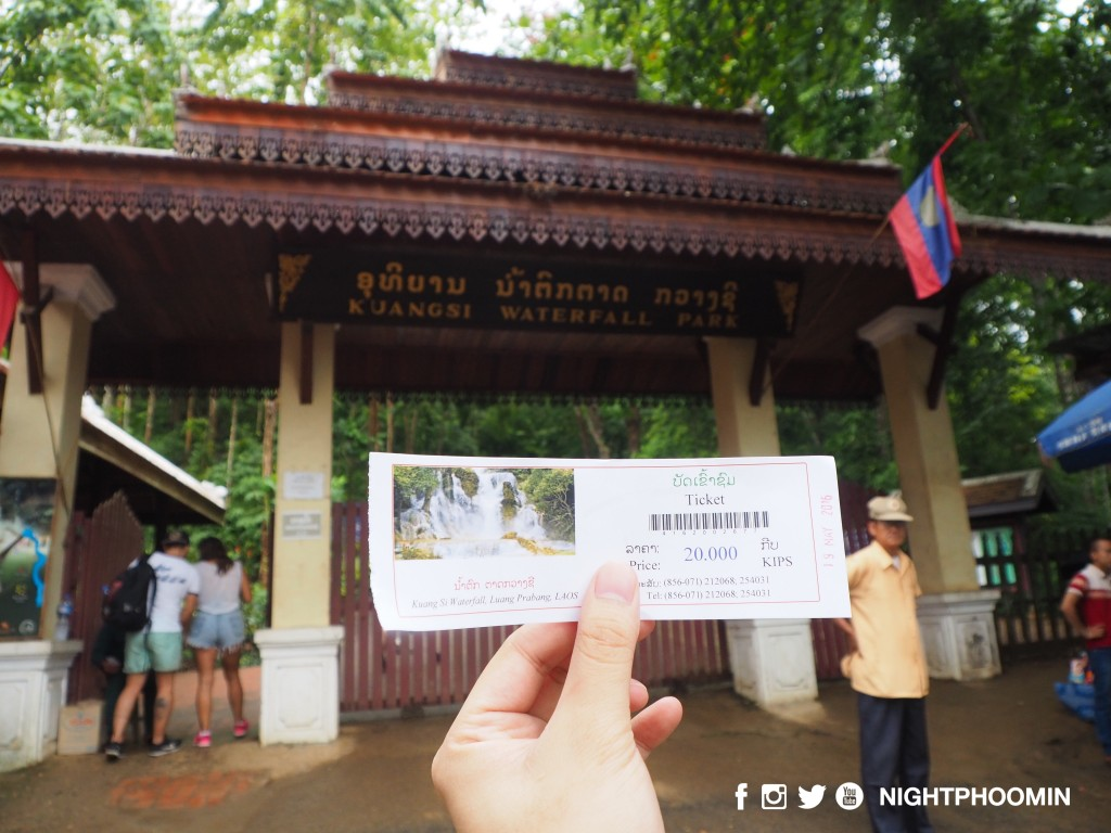 Luang Prabang หลวงพระบาง nightphoomin 51