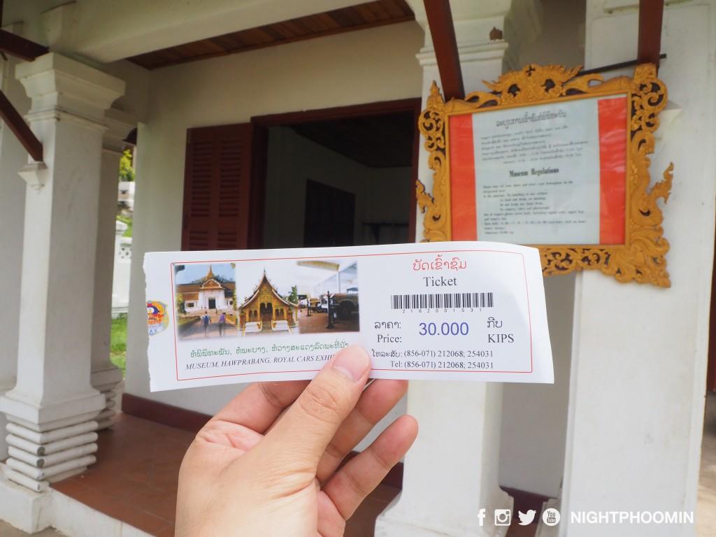 Luang Prabang หลวงพระบาง nightphoomin 88