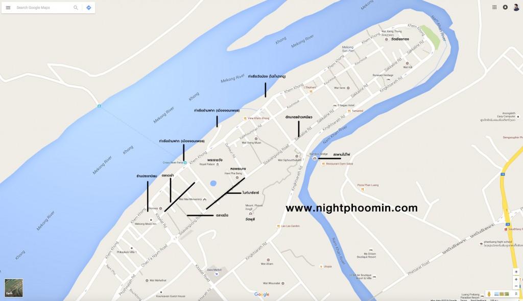 luang-prabang-map-แผนที่หลวงพระบาง