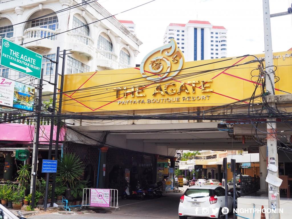 Agate Pattaya รีวิว พัทยา 11