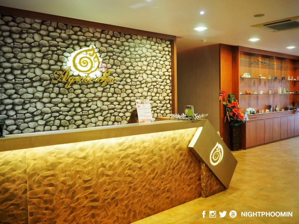 Agate Pattaya รีวิว พัทยา 2