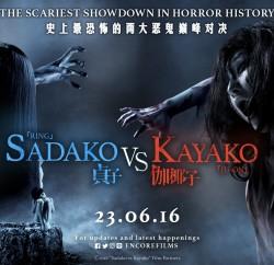 Sadako-vs.-Kayako_poster_goldposter_com_9