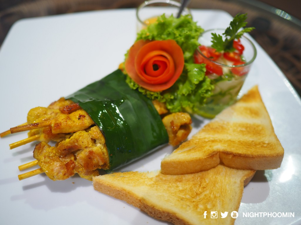 The Pine Thai & Western Cuisine พัทยา 9