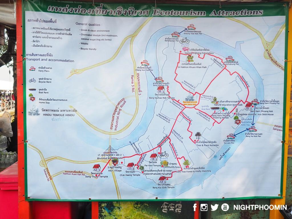 bangkrachao-bangkok-04