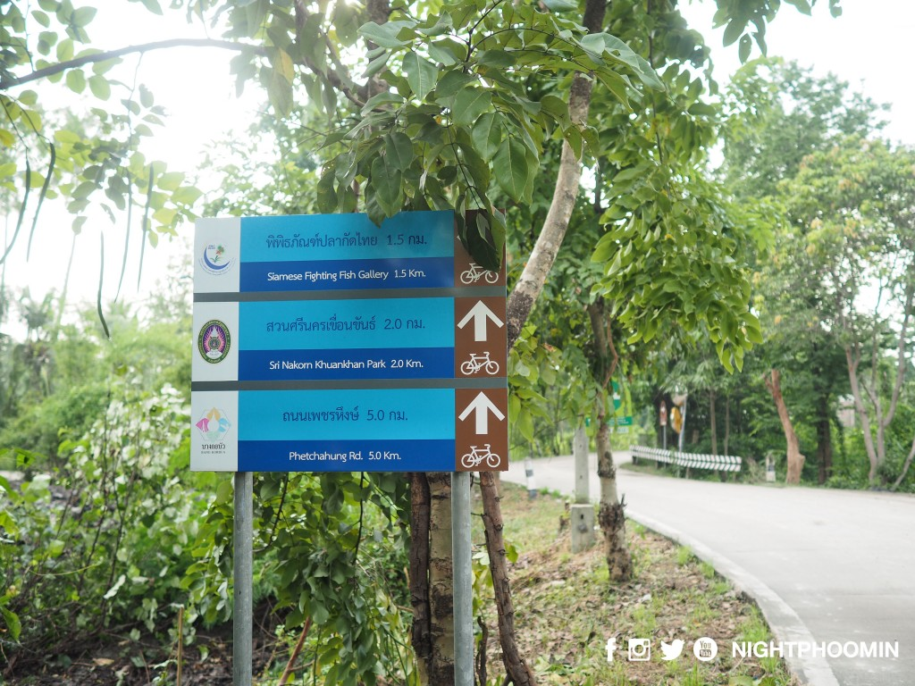 bangkrachao-bangkok-06