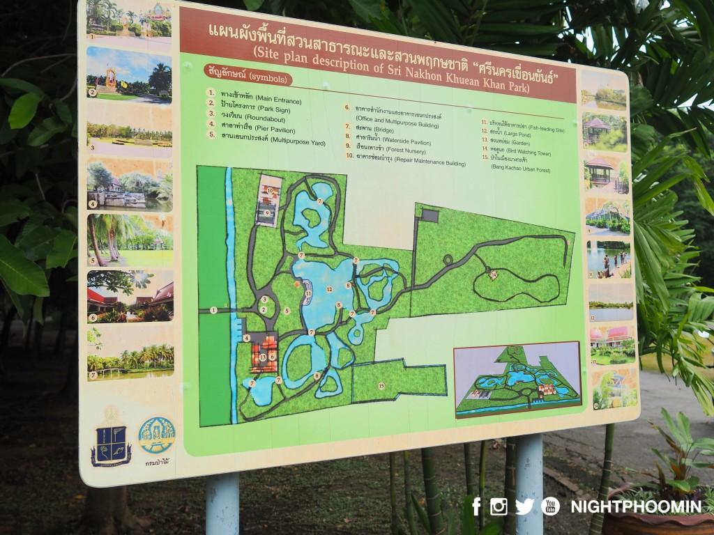 bangkrachao-bangkok-16
