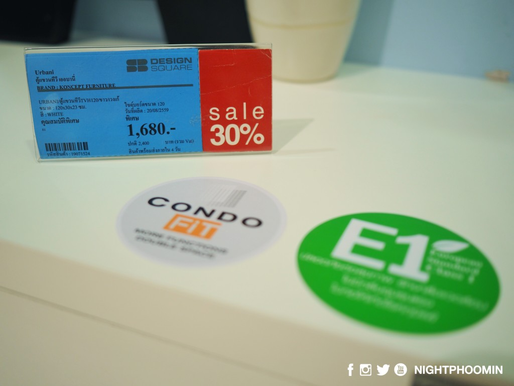 koncept-%e0%b9%80%e0%b8%9f%e0%b8%ad%e0%b8%a3%e0%b9%8c%e0%b8%99%e0%b8%b4%e0%b9%80%e0%b8%88%e0%b8%ad%e0%b8%a3%e0%b9%8c-9