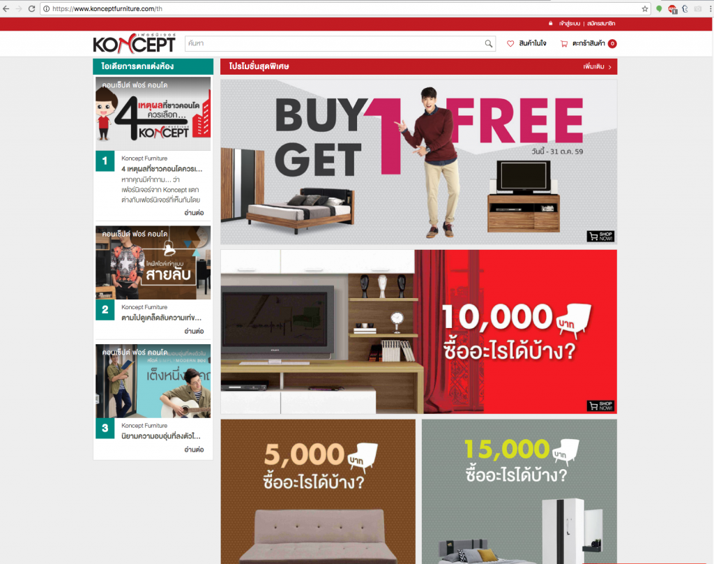 koncept-website