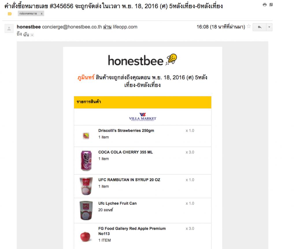 hornestbee-9