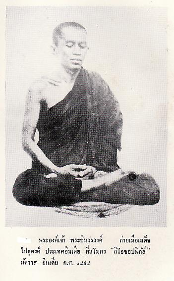 prince-priest-gumara-hamuduruvo2
