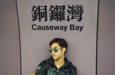 causeway-bay-hong-kong-cover