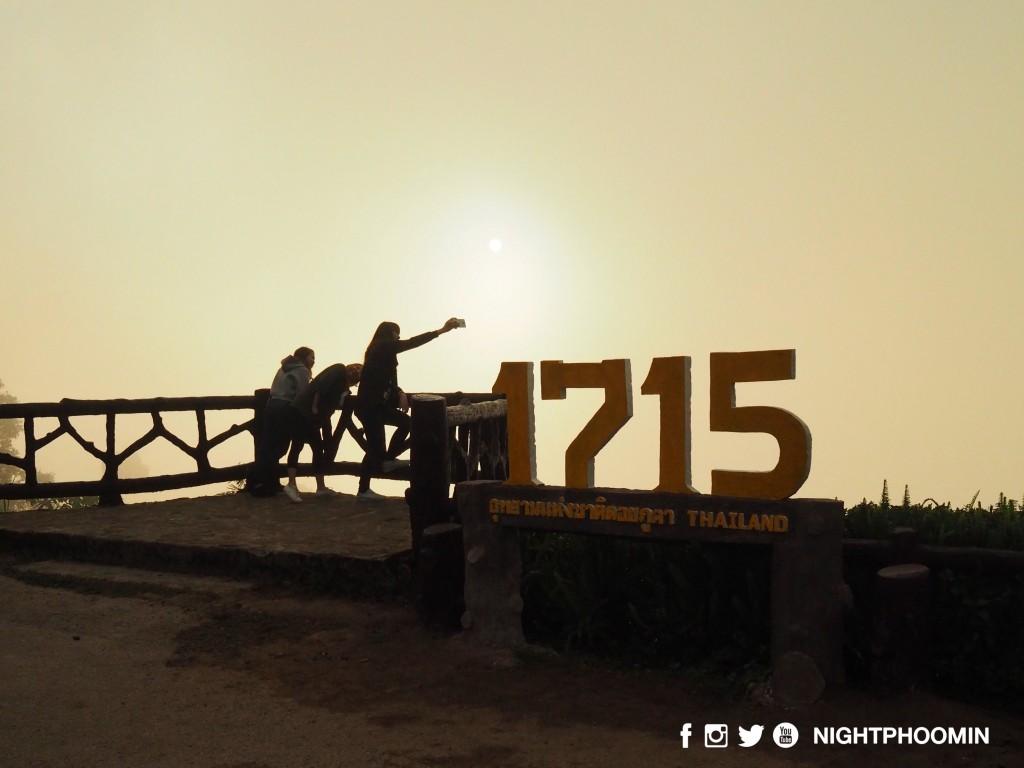 doi-phu-kha-nan-thailand-7