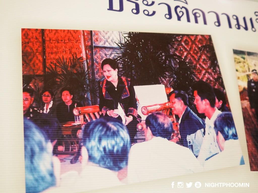 khun-nan-thailand-26