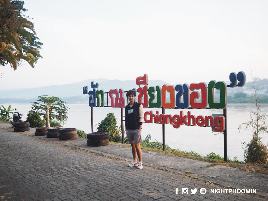slow-boat-chiang-khong-luang-prabang-25