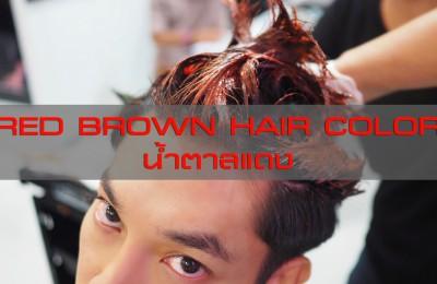 rec-brown-cover