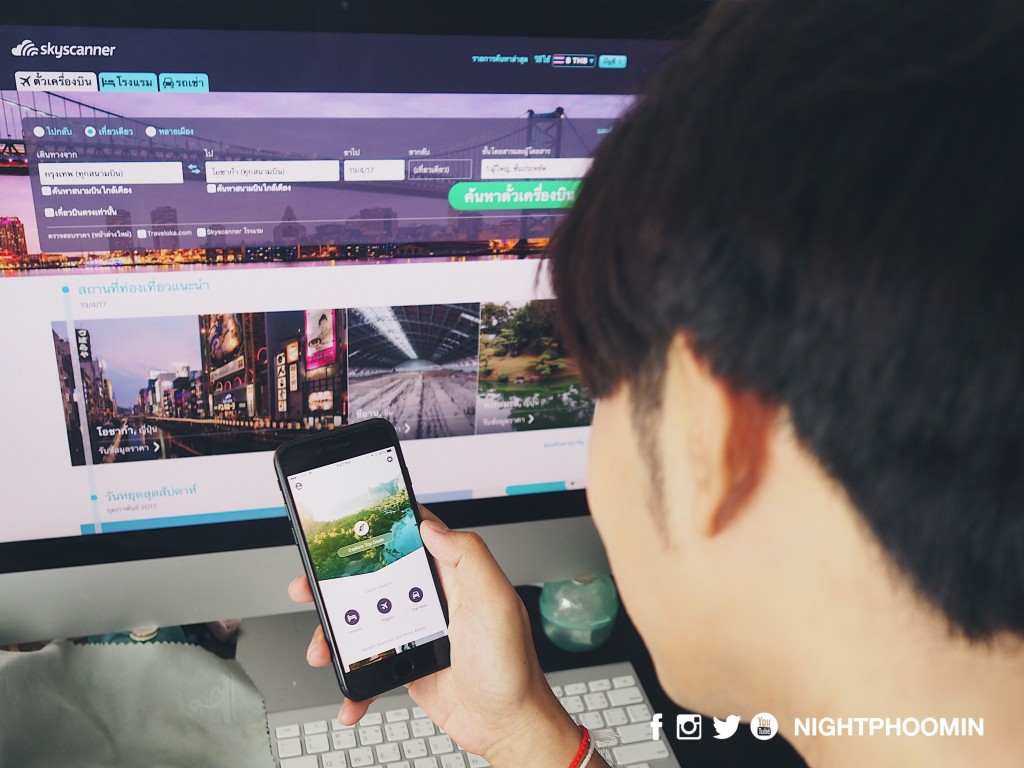 review skyscanner 13