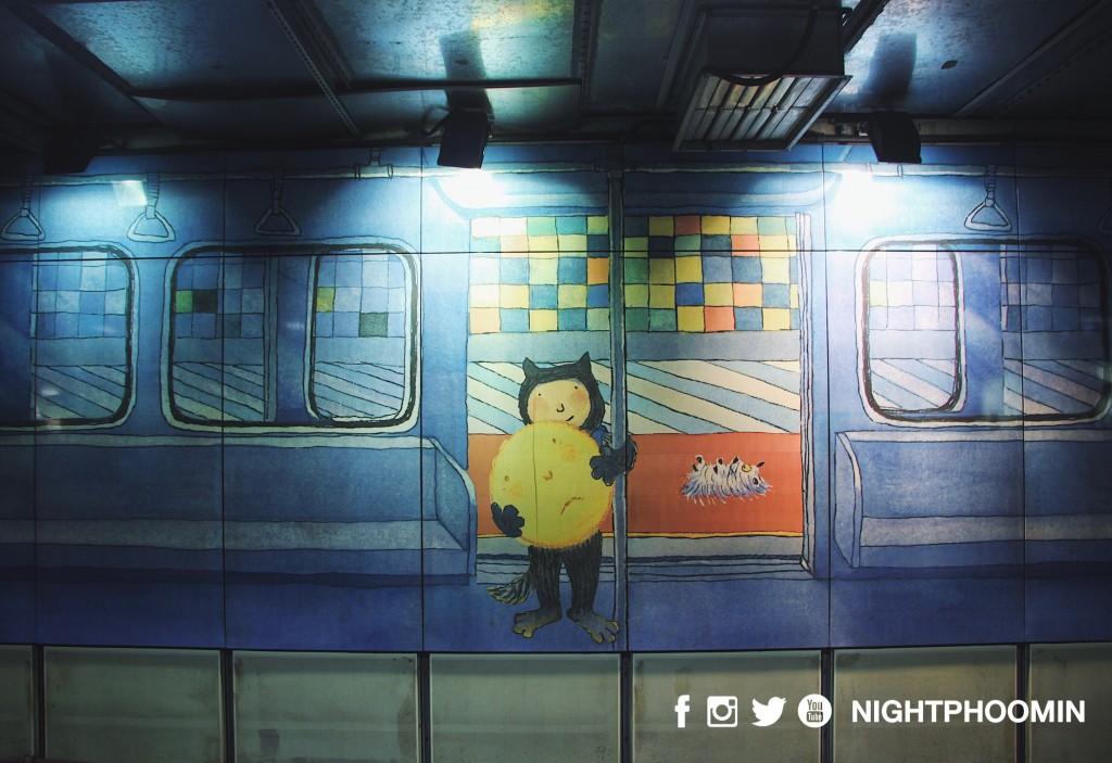Nangang station taipei Taiwan 8
