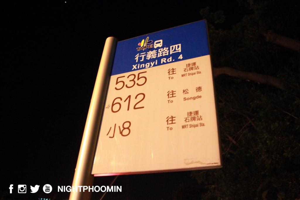 beitou hot spring taipei taiwan 10