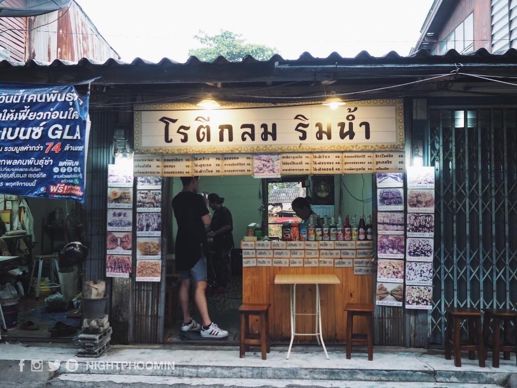 chataburi thailand 18