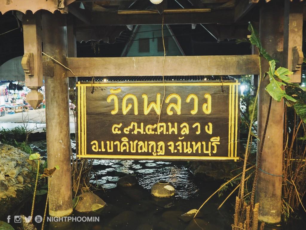 chataburi thailand 44