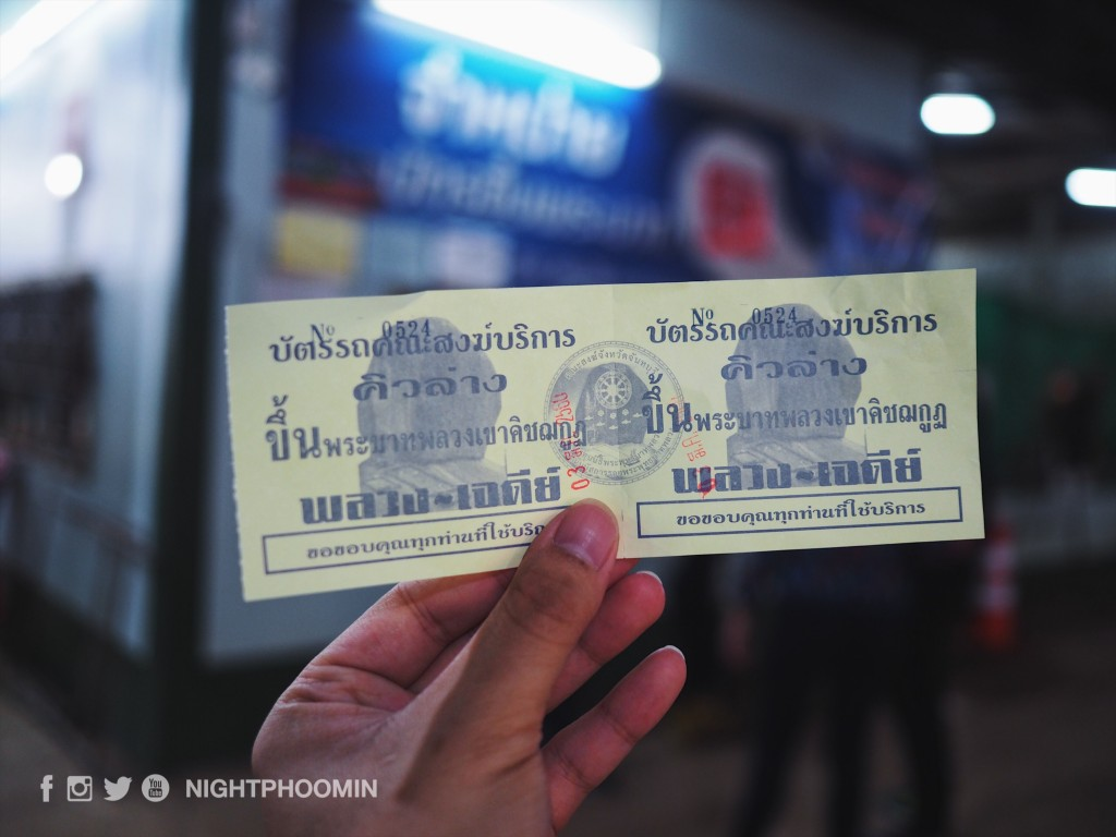 chataburi thailand 50