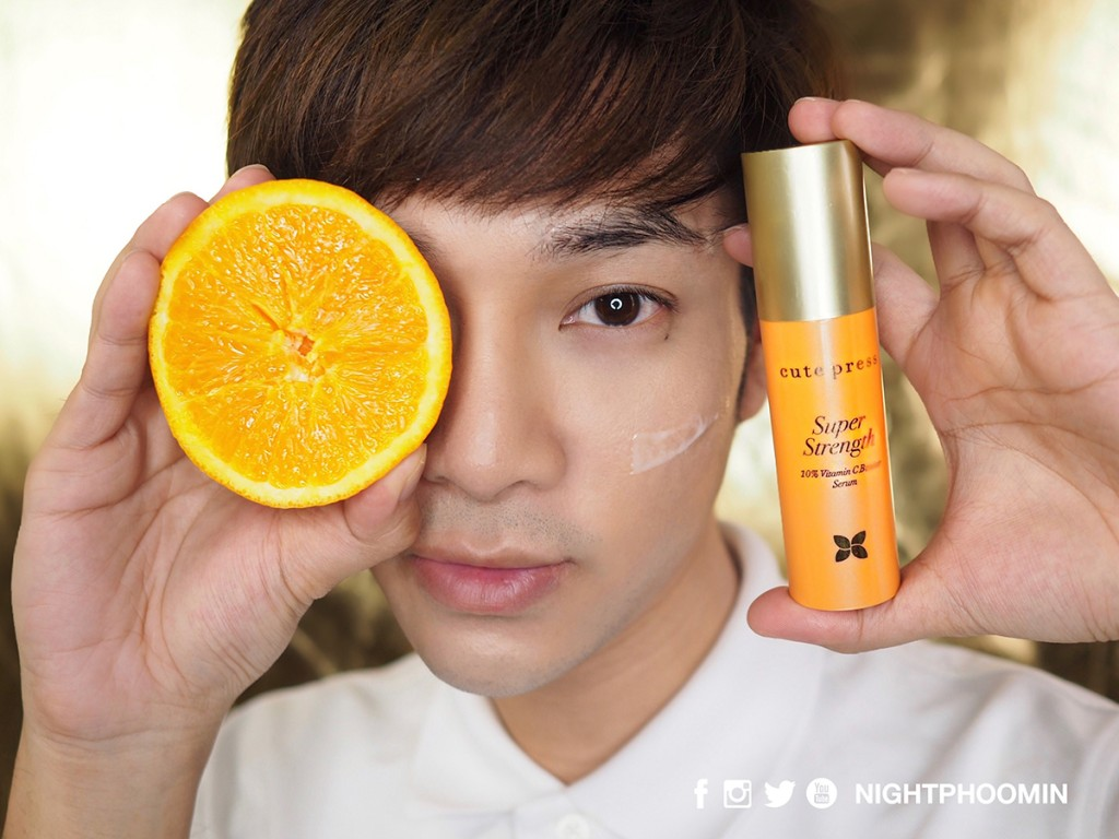 cute-press-vitamin-c-booster-serum-03