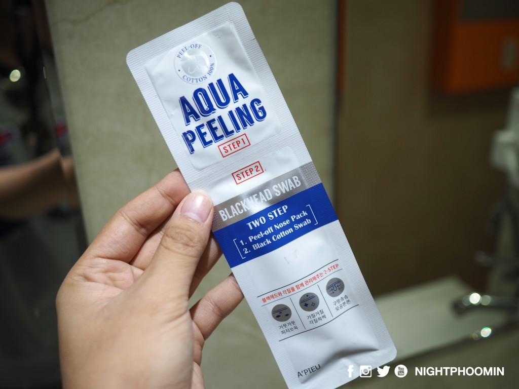 apieu aqua peeling blackhead 01
