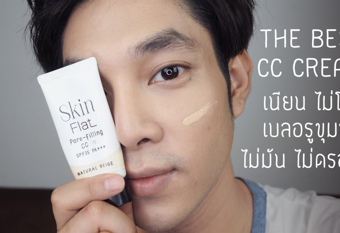 skin-plat-cover