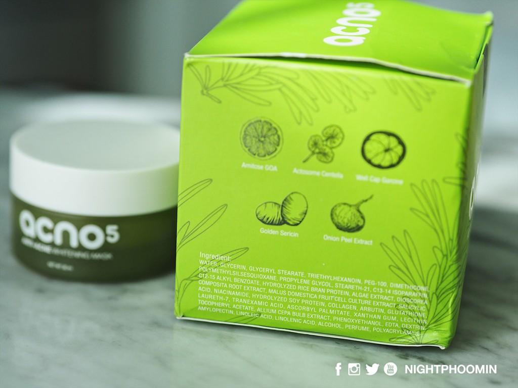acno5-4-nightphoomin